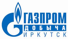 Газпромдобыча-Иркутск