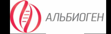 Альбиоген