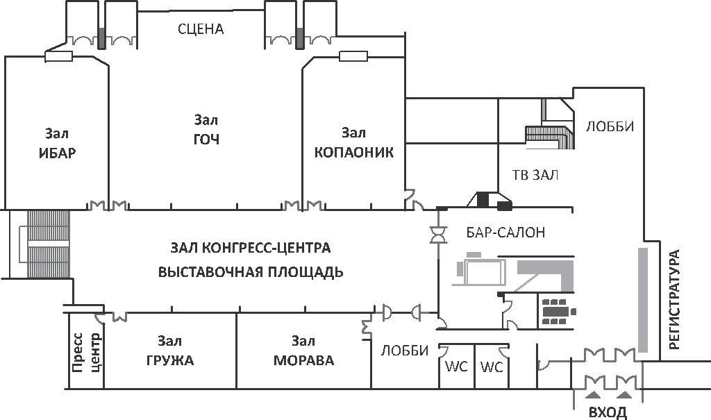 Схема размещения залов в