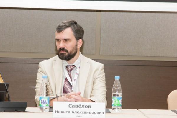 Савелов Н.А.