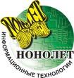 Партнер конференции: Компания Нонолет