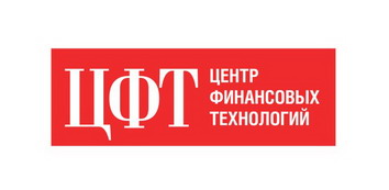 Серебряный спонсор: ЦФТ